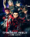 舞台『 DARKNESS HEELS~THE LIVE~ 』 [DVD]【1/24発売】